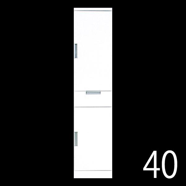 キッチンすきま収納 すき間収納 隙間 幅40cm 奥行40cm 高さ180cm ハイタイプ ホワイト 鏡面 光沢 ツヤ 白 キッチン収納 ランドリー収納 スリム収納 すき間ラック 隙間収納 すきま 開き戸 扉 中段引出 完成品 北欧 モダン シンプル 日本製 大川家具
