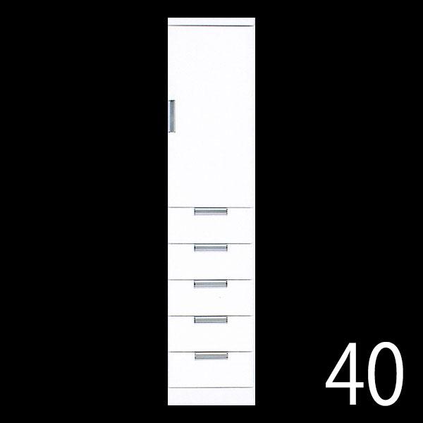 キッチンすきま収納 すき間収納 隙間 幅40cm 奥行40cm 高さ180cm ハイタイプ ホワイト 鏡面 光沢 ツヤ 白 キッチン収納 ランドリー収納 スリム収納 すき間ラック 隙間収納 すきま 上扉 下引出 完成品 北欧 モダン シンプル 日本製 大川家具