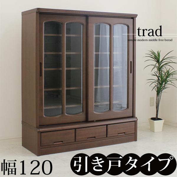 サイドボード/キャビネット/本棚/書棚/飾り棚 木製 トラッド 120ミドルボード【 開梱設置無料 】