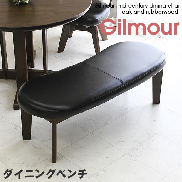 ベンチ 椅子 ダイニングチェアー 木製 人気 おしゃれ 北欧 カフェ 送料無料