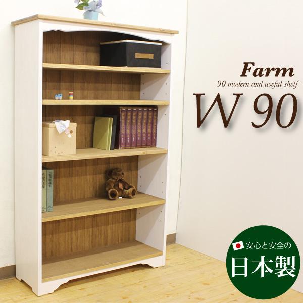 本棚 書棚 完成品 幅910 キャビネット 飾り棚 ブックシェルフ 木製 北欧 モダン