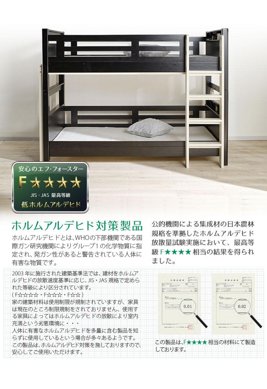 Kagu World Bunk Beds Children 2段beddo Adult Bunk Bed