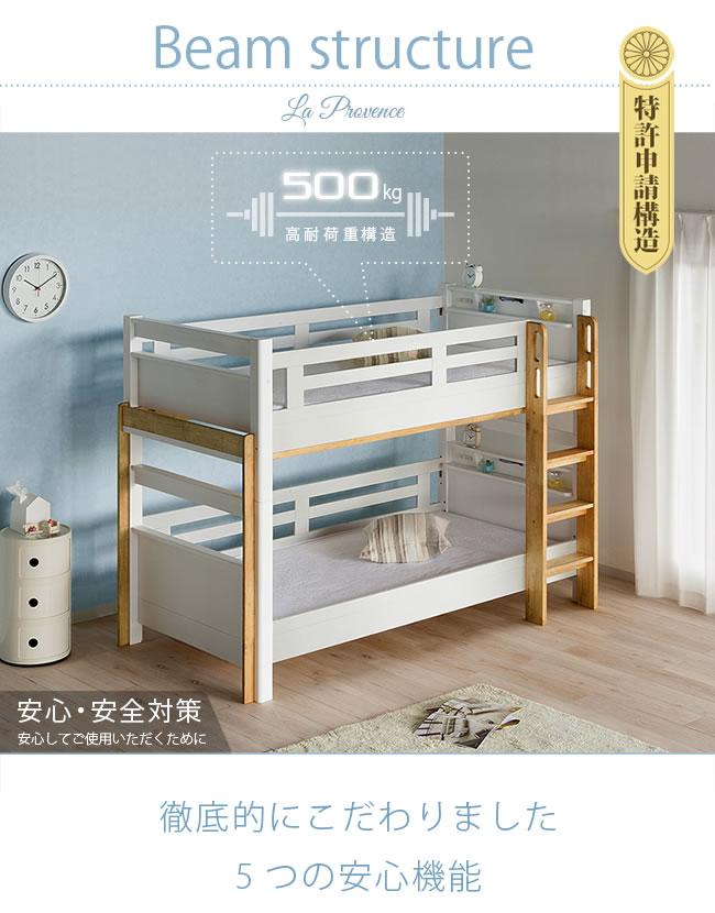 二段ベッド 子供 スツール 2段ベッド 大人用 二段ベッド ロータイプ 二