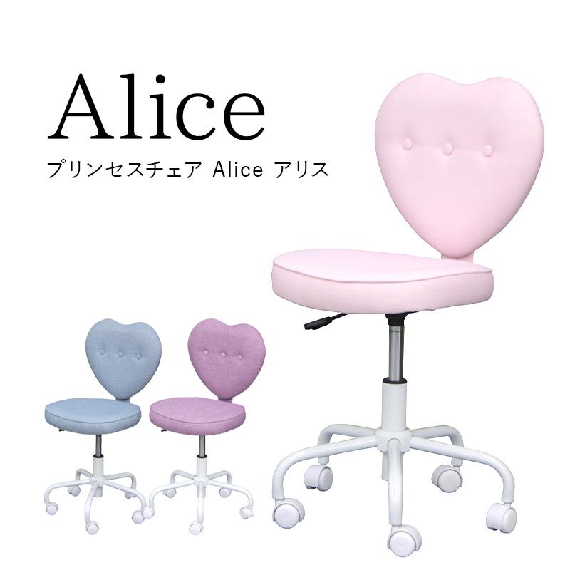 Fabulous The Heart Chair Desk Which Kalla With The Kids Princess Chair Alice Alice Desk Chair Caster Of Learning Chair Princess Line Has A Fully Cute Gamerscity Chair Design For Home Gamerscityorg