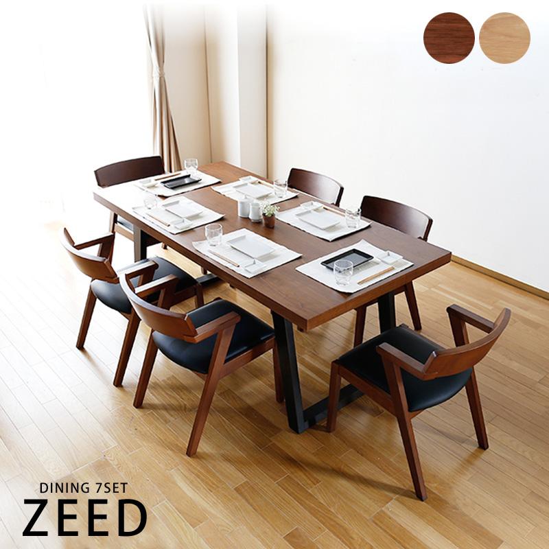 ダイニングテーブルセット 6人掛け 180cm ダイニング7点セット ウォールナット ダイニングセット テーブルセット 天然木 モダンデザイン 北欧 シンプル インダストリアル デザイン 西海外風 重厚感 ジード ZEED