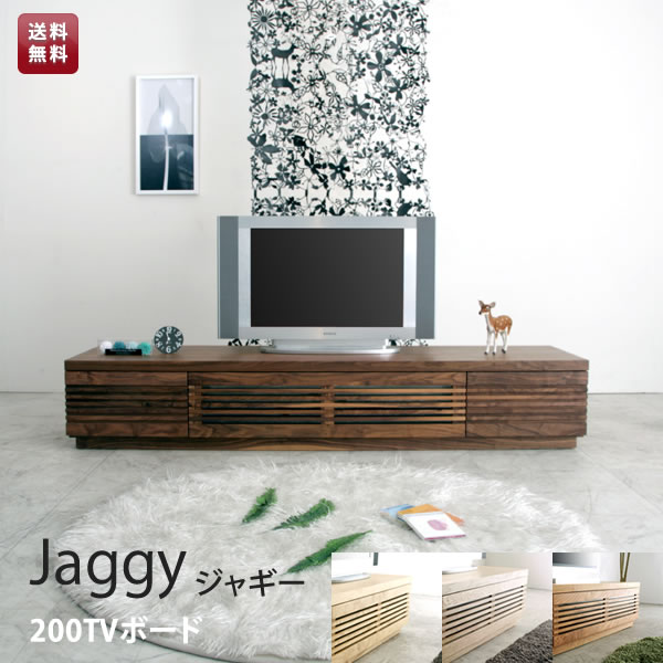 kagu world rakuten global market lattice make flat screen tv stand cabinet natural wood. Black Bedroom Furniture Sets. Home Design Ideas