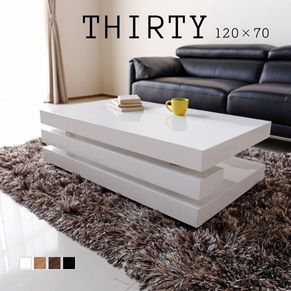 Thirty サーティー センターテーブル テーブル 机 センターテーブル W120