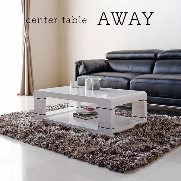 ファッションデザイナー 送料無料 away アウェイ 座卓 ローテーブルセンターテーブル テーブル 105幅センターテーブル, ティーハーブ 26d5b8b0