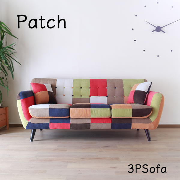 I Wear Three Sofa Colorful Patchwork Sofas And The Por Patch 3p Fashion For Is Bright