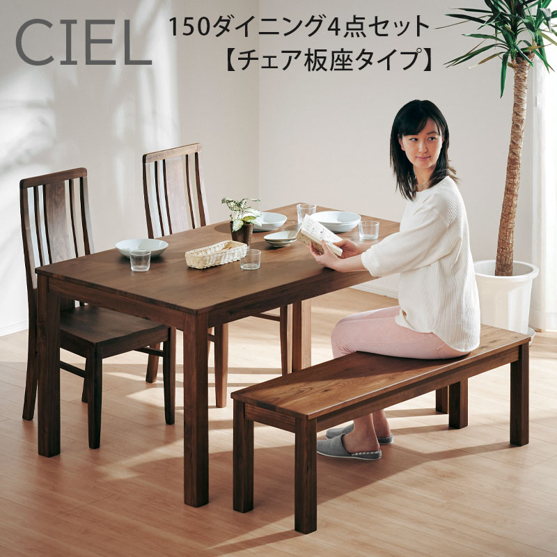 Dining table set dining 4 points set dining set table table set solid solid  wood Walnut ... b8655f0e4