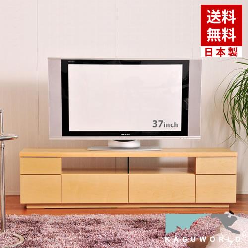 国産150cm TVボード メープル材 木製 ナチュラル テレビ台 シンプルで収納力抜群のTVボード ネットワン