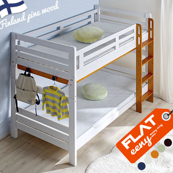 Cp30 412 For Adult For The Eco Painting Bunk Bed E Knee Outlet Earthquake Proofing Structure Bunk Bed Storehouse Bed Two Steps Bet Two Steps Bet