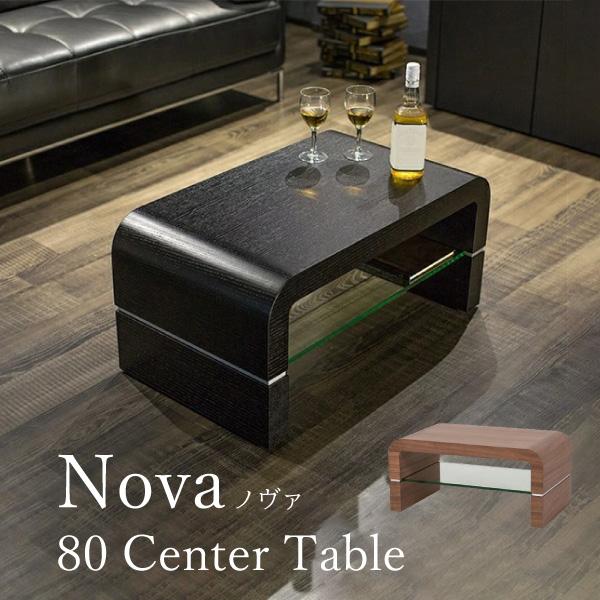 ダイニングテーブルセット ダイニングセット ダイニングチェア 2人掛け 4人掛け 6人掛け テーブル 食卓 ダイニング 26日迄 ポイント+5倍 80 Nova コーヒーテーブル リビングテーブル お歳暮 ノヴァ カフェテーブル 大好評です 座卓 リビング家具 センターテーブル ローテーブル ガラス