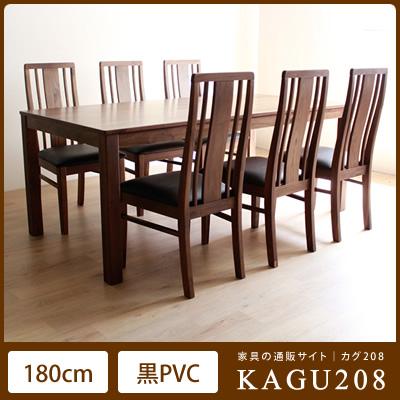 7 Piece Dining Set [Table 180 Cm Width] (Chair: Black PVC Seat)