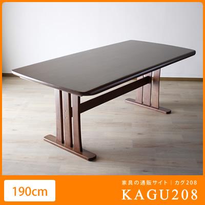 ダイニングテーブル テーブル 食卓 食卓テーブル 机 木製 ナチュラルグランデ ダイニングテーブル[テーブル190cm幅]