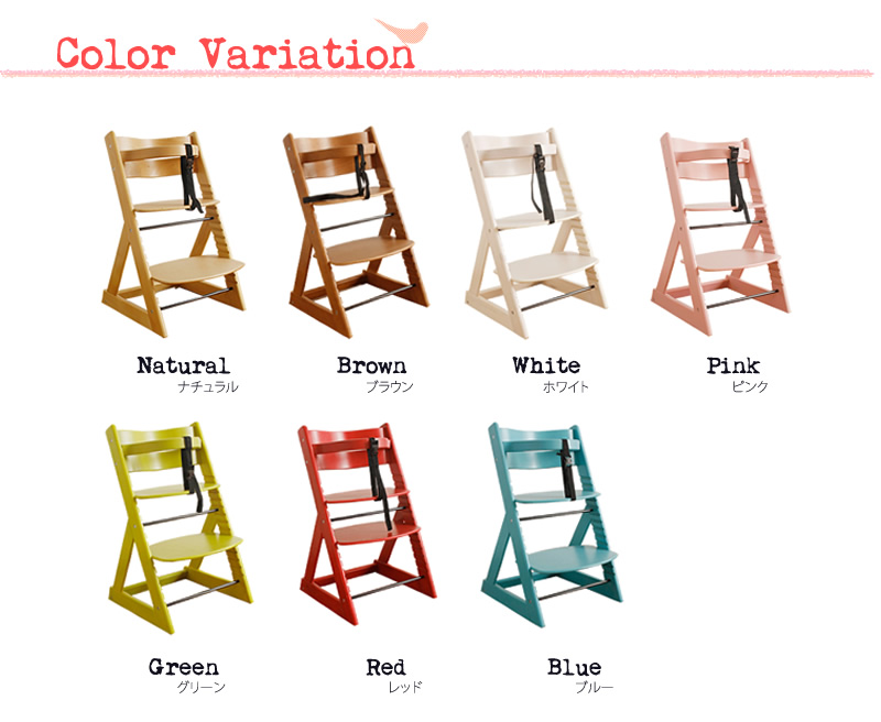 kagu208 rakuten global market baby group chair magical chair tripp trapp colourful wooden. Black Bedroom Furniture Sets. Home Design Ideas