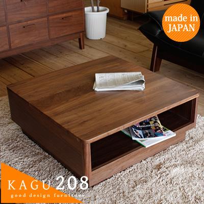 kagu208 solid center table table living room table wood walnut