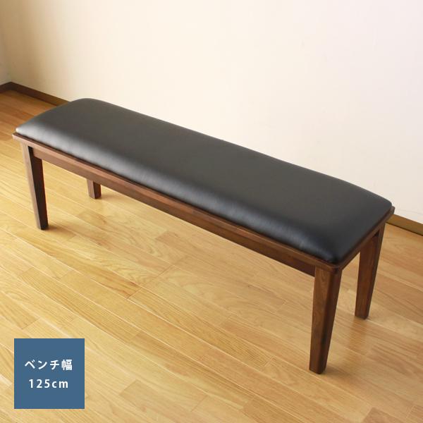 【5%OFFクーポン13日 0時~17日 9時】 無垢 北欧 ダイニングチェア 食堂椅子 ベンチ スツール ウォールナット 胡桃 デザイン 送料無料オーディン125cm ダイニングベンチ ウォールナット