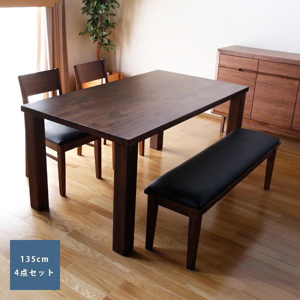 【5%OFFクーポン13日 0時~17日 9時】 無垢 北欧 ダイニングテーブルセット 4人掛け 4人用 ウォールナット 胡桃 クルミ デザイン 送料無料オーディン135cm ダイニングテーブル 4点セット ウォールナット PVCチェア