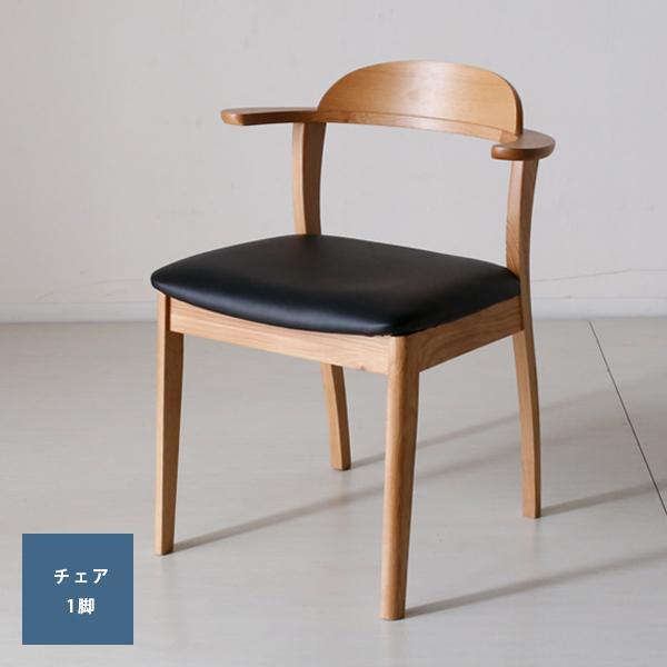【5%OFFクーポン13日 0時~17日 9時】 無垢材 ダイニング チェア 椅子 食卓チェア 北欧 ホワイト オーク ナラ 楢 天然木 おしゃれ セット インテリア 送料無料プリンセスダイニングチェア PVC ホワイトオーク 1脚