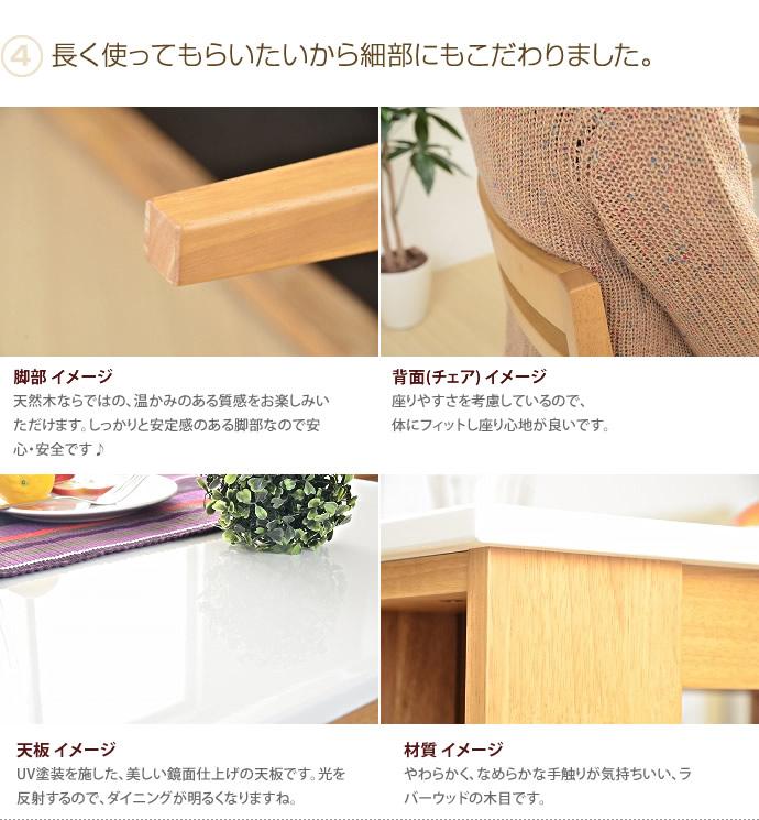 4把Lavie桌子椅子的简单的Lavie咖啡厅式的天然的餐桌木纹风格系列漂亮的书架收藏