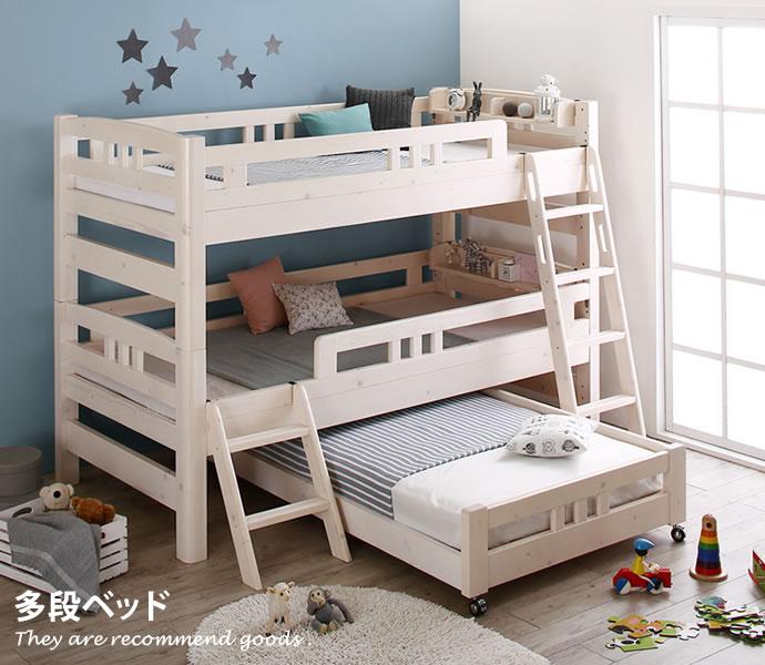 【シングル】【フレームのみ】 ロフトベッド 子供 子供用ベット 階段 木製 シングルベッド シングル ベッド ベット 頑丈 すのこ ハイタイプ ロータイプ 収納ベッド 収納付き 宮付き 子供部屋 親子ベッド すのこベッド 2段ベッド 白 ホワイト おしゃれ家具 おしゃれ 北欧