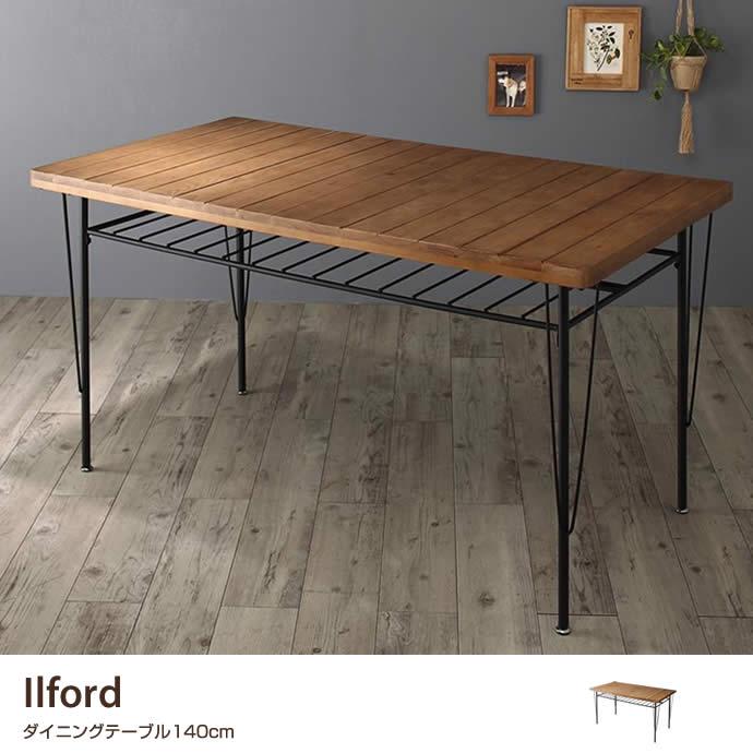 ダイニングテーブル テーブル ブラックスチール ヴィンテージ 140cm パイン ブラック ブラウン