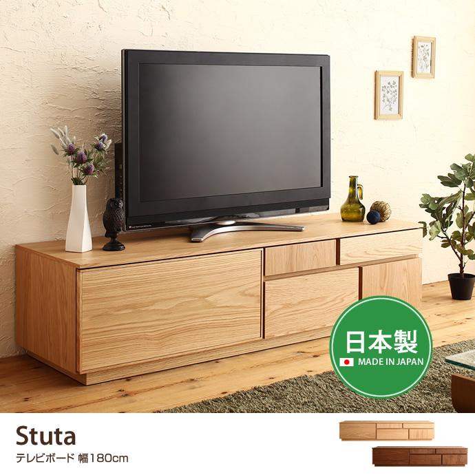 テレビボード TVボード テレビ台 ローボード 国産 引出し モダン 木 収納 180 完成品