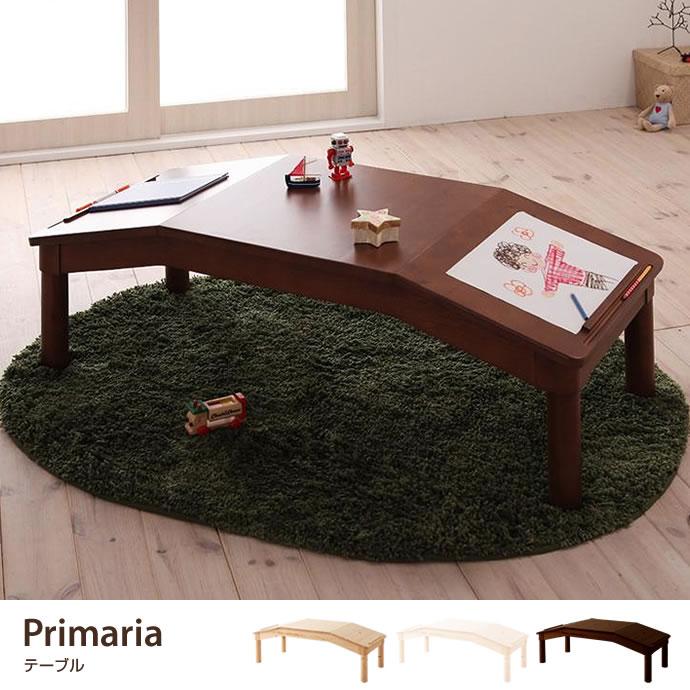 テーブル デスク 机 片付け オシャレ 勉強 子ども部屋 収納 こども 天然木 優しい 引っ越し 子育て シンプル 整理