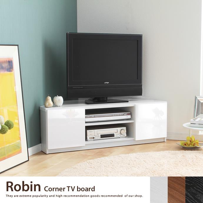 テレビボード 北欧 テレビ台 TVボード TV台 コーナー ロータイプ 収納 ローボード シンプル キャスター付