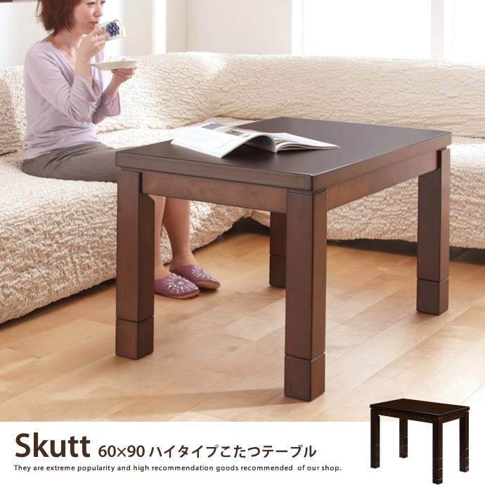 Skutt 60 U0026times; 90 High Type Kotatsu Table Japanese Kotatsu Kotatsu Single  Joint Leg Height
