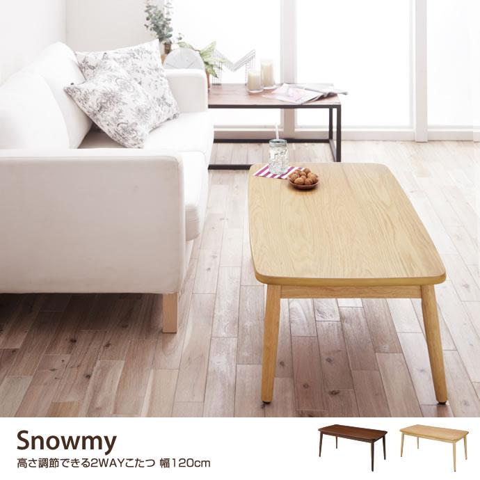 【幅120cm】こたつ こたつテーブル オールシーズン 高さ調節 継ぎ脚 ホワイトオーク 収納付き ウォールナット 天然木 石英管ヒーター 長方形
