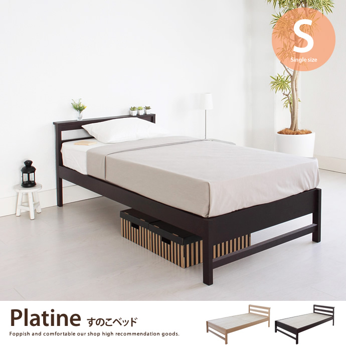 Slatted bed can use the mats as well as mattress! Size [size] and we are getting! & kagu350 | Rakuten Global Market: Single Slatted bed bed slatted wood ...