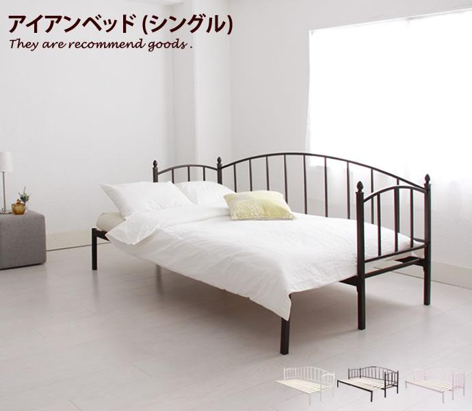 【シングル】【フレームのみ】Mery アイアンベッド シングル ベッド 姫系 ホワイト エレガント すのこベッド ピンク ダークブラウン すのこ