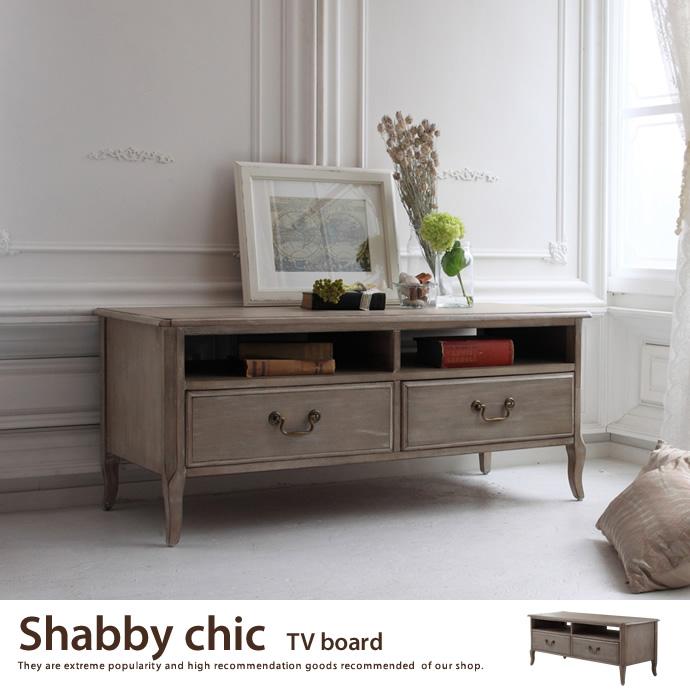 Shabby chic TVBoard テレビボード 北欧 テレビ台 コンパクト 木製 シャビーシック アンティーク 引出し付 エレガント AVボード