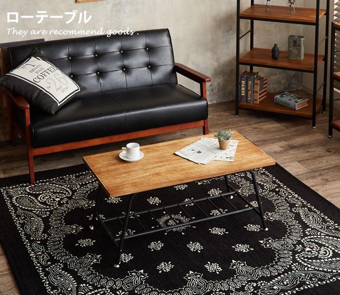 テーブル ローテーブル コーヒーテーブル 90cm レトロ カフェ ブラウン 古材 天然木 シャビー ウッド 木製 アンティーク センターテーブル 木目 おしゃれ家具 おしゃれ 北欧 モダン