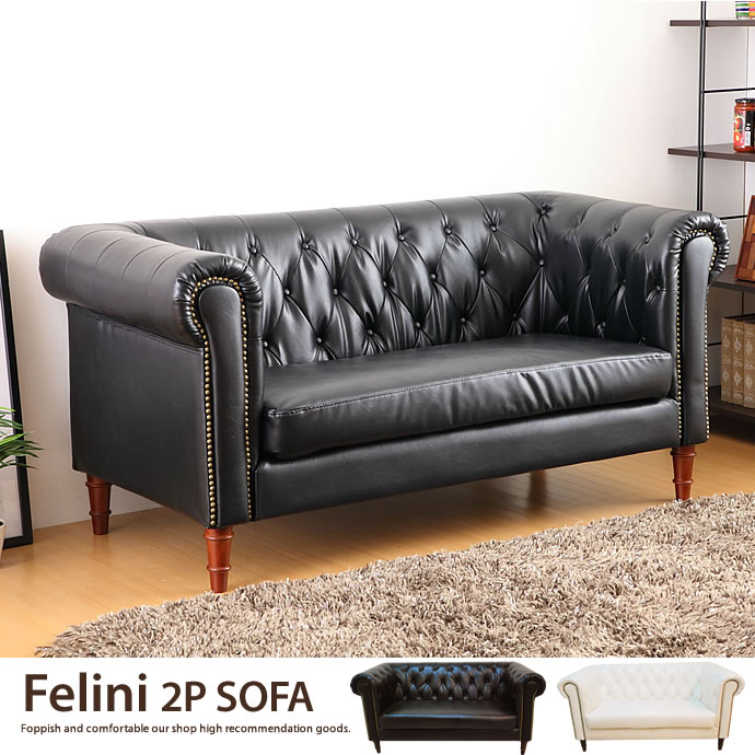 Sofa Couch 2 People Call For Person Antique Retro Off Mail Order Modern Quilt Sleek Looking Nice Scandinavian Simplicity
