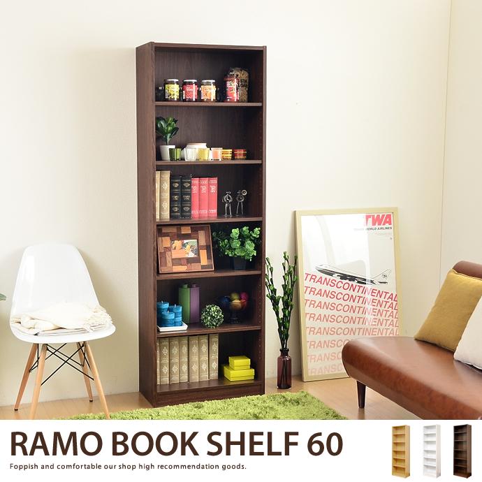 kagu350 – 60 Wide Bookcase