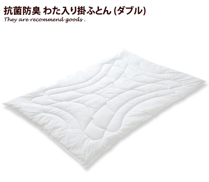 布団 ダブル 敷き布団 日本製 ふとん フカフカ やわらかい ポリエステル ベッド 子供 洗える おしゃれ家具 おしゃれ 北欧 モダン