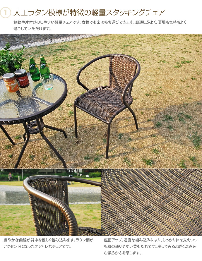 Its About The Garden Season It Is Ideal For Chairs In