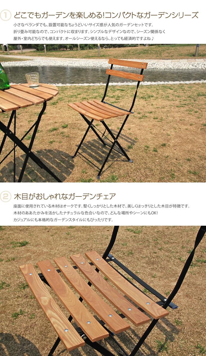 kagu350 | Rakuten Global Market: Garden Chair set 2 leg Folding ...