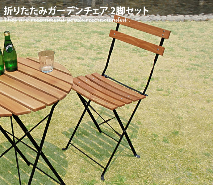 Two Garden Chair Sets Folding Wooden Bearing Surface Tree Chiffon Miscellaneous Goods Steel Frame