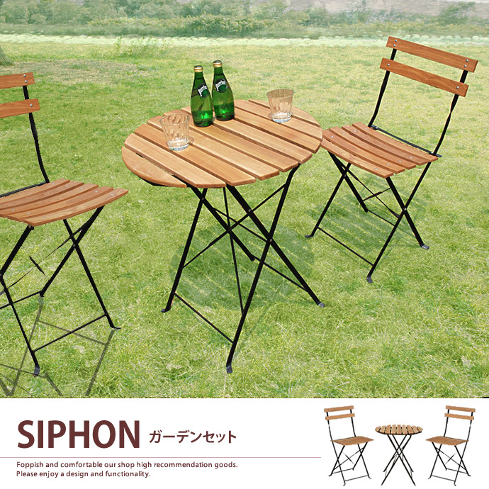 Garden Table 3 Point Set Garden Chairs Two Cafe Table Folding Shelf 60 Cm  Steel Frame 20% Off Cheap Furniture Modern Simple Nordic Garden Set.