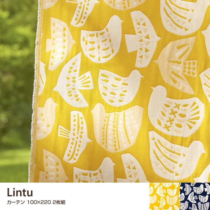lintu 100×220 2枚組 カーテン ナチュラル サイズ おしゃれ 柄 ベーシック オシャレ 綿100% 綿 可愛い 日本製 北欧 2枚