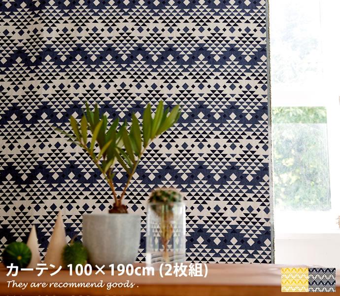 【おまけ付】 Chimayo 100×190 2枚組 カーテン ナチュラル オシャレ サイズ 北欧 おしゃれ 可愛い ベーシック 窓 日本製 柄 ファブリック 既製カーテン 綿100% 2枚 綿, ライフバランス 985438c5