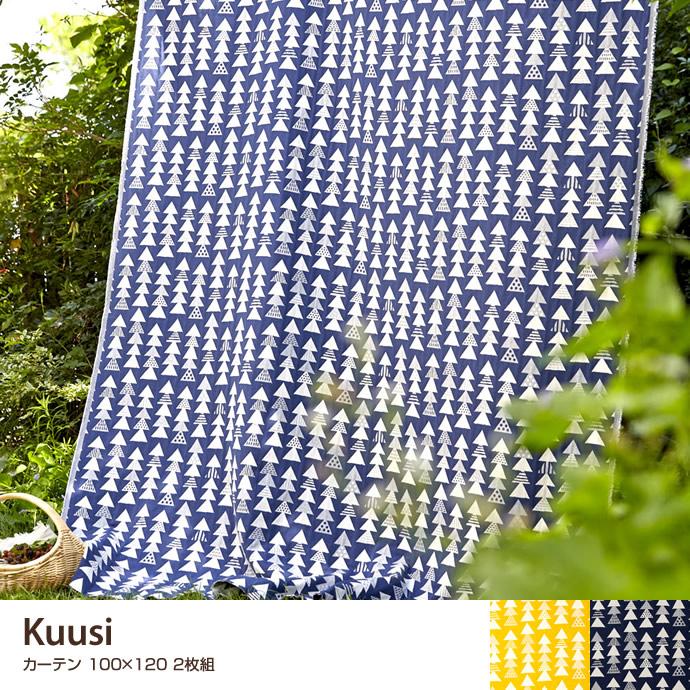 Kuusta 100×120 2枚組 カーテン ナチュラル オシャレ 窓 可愛い ベーシック 日本製 既製カーテン 柄 綿100% サイズ 綿 北欧 ファブリック 2枚 おしゃれ