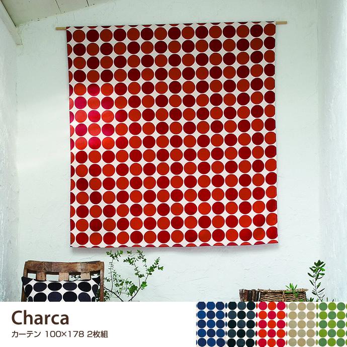 Charca 100×178 2枚組 カーテン ナチュラル ベーシック 北欧 オシャレ 窓 ファブリック 柄 綿 サイズ 可愛い 2枚 おしゃれ 日本製 既製カーテン 綿100%
