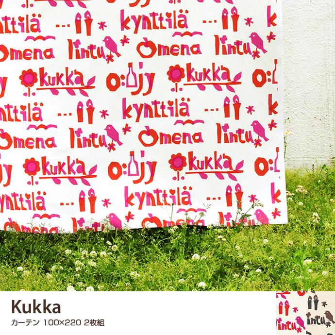 Kukka 100×220 2枚組 カーテン ナチュラル 窓 綿 ファブリック 2枚 綿100% 柄 日本製 オシャレ おしゃれ 北欧 可愛い ベーシック サイズ 既製カーテン