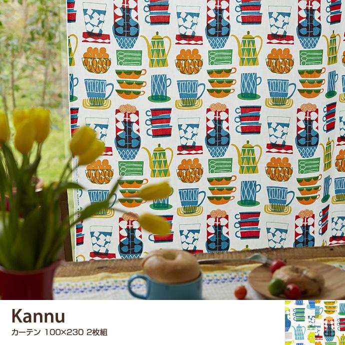 Kannu100×230 2枚組 カーテン ナチュラル ベーシック 麻 サイズ 可愛い オーダーカーテン 北欧 オシャレ 窓 おしゃれ 柄 日本製 2枚 ファブリック 綿