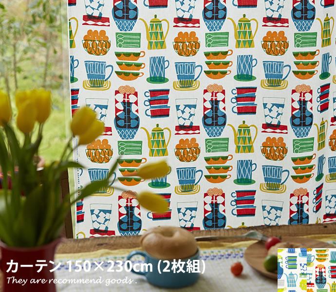 【全品P5倍! 5/25 18:00~23:59】Kannu150×230 2枚組 カーテン ナチュラル ベーシック オシャレ 2枚 おしゃれ 北欧 柄 麻 窓 可愛い 日本製 オーダーカーテン 綿 ファブリック サイズ